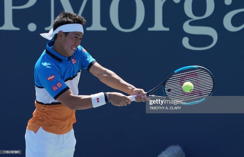 TENNIS-US-OPEN : ニュース写真