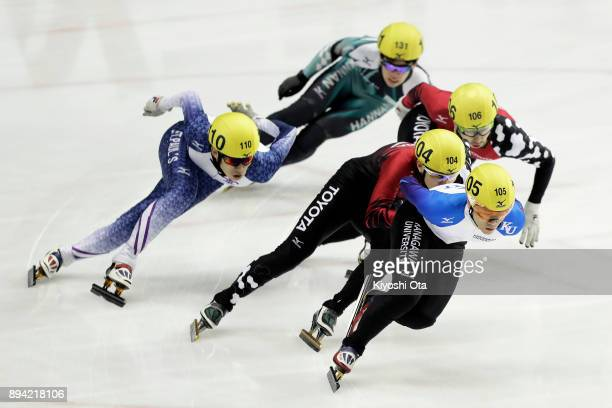 Kei Saito leads the pack in the Men's 1000m Quarterfinal during day two of the 40th All Japan Short Track Speed Skating Championships at Nippon...