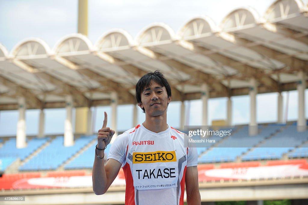 Kei Takase looks on after 100m during the Seiko Golden Grand Prix Tokyo 2015 at Todoroki Stadium on May 10, 2015 in Kawasaki, Japan.