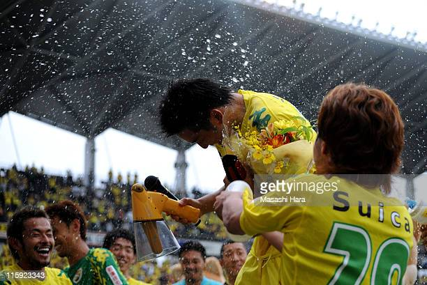 Kei Yamaguchi of JEF United Ichihara Chiba celebrates his birthday with his teammates during J.League Division 2 match between JEF United Ichihara...