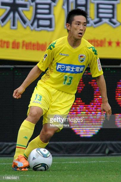 Kei Yamaguchi of JEF United Ichihara Chiba in action during J.League Division 2 match between JEF United Ichihara Chiba and FC Gifu at Fukuda Denshi...