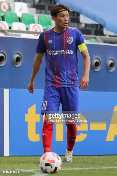 Keigo Higashi of FC Tokyo about to take a corner during the AFC Champions League Group F match between FC Tokyo and Shanghai Shenhua at the Education...