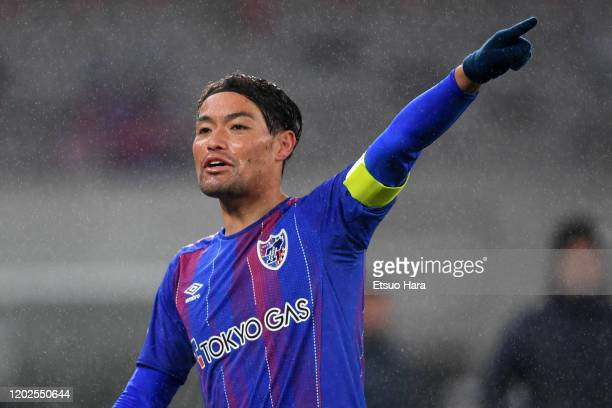Keigo Higashi of FC Tokyo gestures during the AFC Champions League play off between FC Tokyo and Ceres–Negros at Tokyo Stadium on January 28, 2020 in...