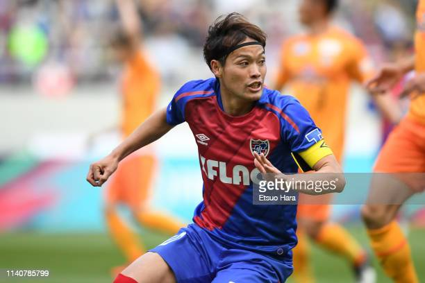 Keigo Higashi of FC Tokyo in action during the J.League J1 match between FC Tokyo and Shimizu S-Pulse at Ajinomoto Stadium on April 06, 2019 in...