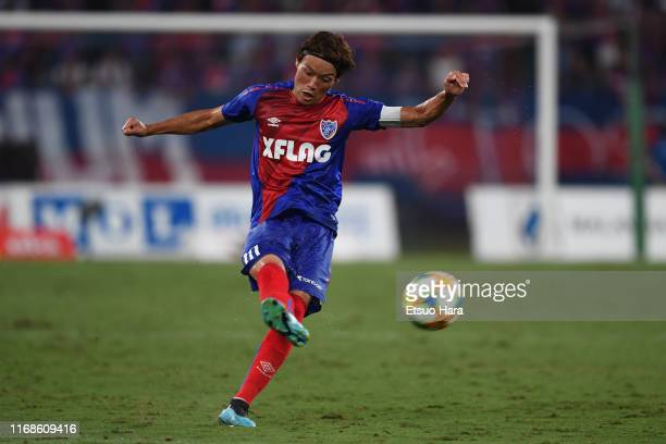 Keigo Higashi of FC Tokyo in action during the J.League J1 match between FC Tokyo and Sanfrecce Hiroshima at Ajinomoto Stadium on August 17, 2019 in...