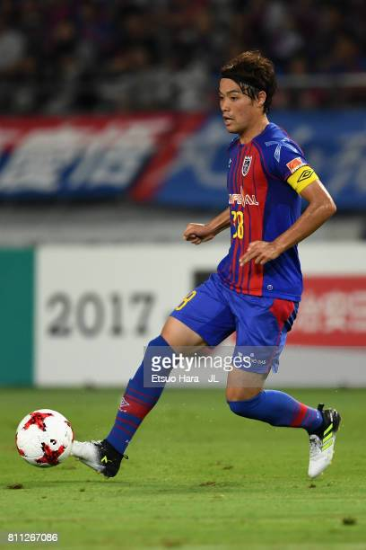 Keigo Higashi of FC Tokyo in action during the J.League J1 match between FC Tokyo and Kashima Antlers at Ajinomoto Stadium on July 8, 2017 in Chofu,...