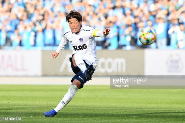 Keigo Higashi of FC Tokyo in action during the JLeague J1 match between Kawasaki Frontale and FC Tokyo at Todoroki Stadium on February 23 2019 in...