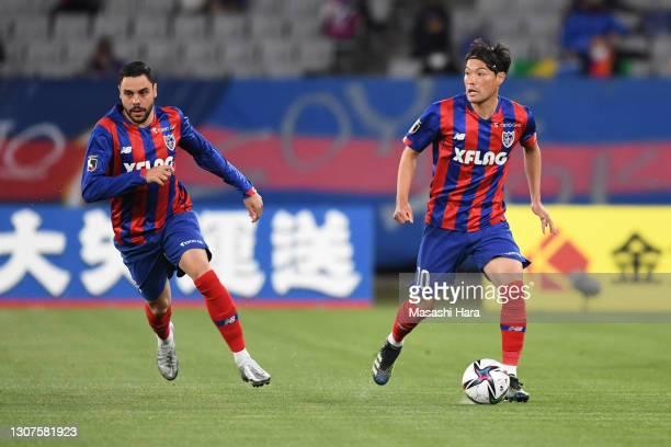 Keigo Higashi of FC Tokyo in action during the J.League Meiji Yasuda J1 match between FC Tokyo and Shonan Bellmare at Ajinomoto Stadium on March 17,...