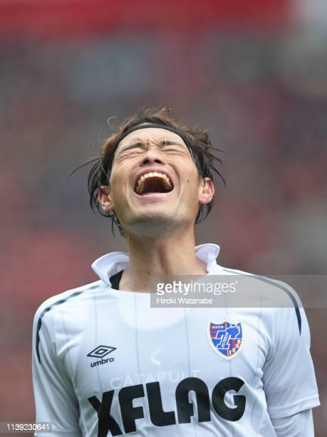 Keigo Higashi of FC Tokyo looks on during the J.League J1 match between Urawa Red Diamonds and FC Tokyo at Saitama Stadium on March 30, 2019 in...