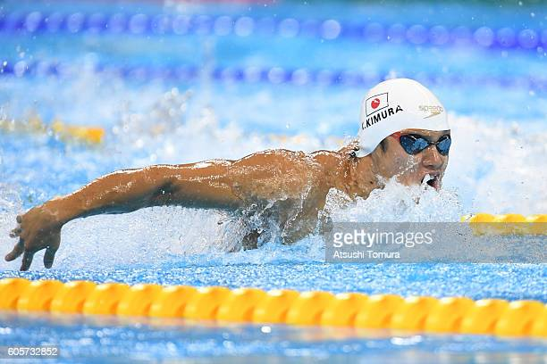Keiichi Kimura of Japan competes in the men's 100m butterfly S11 final during day 7 of the Rio 2016 Paralympic Games at the Olympic Aquatics Stadium...