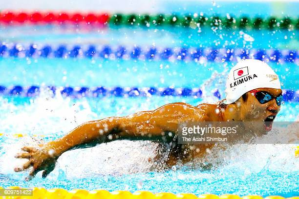 Keiichi Kimura of Japan competes in the Men's 100m Butterfly S11 Final on day 7 of the 2016 Rio Paralympic Games at the Olympic Aquatics Stadium on...