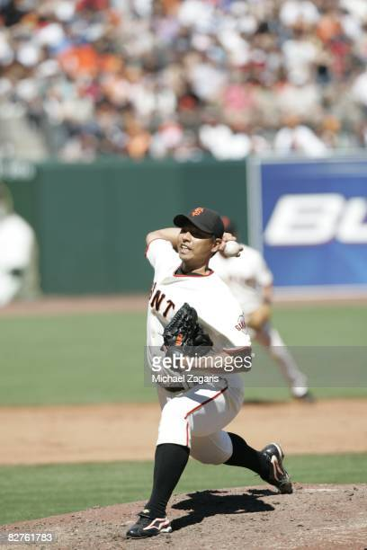 Keiichi Yabu of the San Francisco Giants pitches during the game against the Los Angeles Dodgers at ATT Park in San Francisco California on August 10...