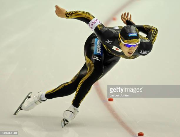 Keiichiro Nagashima of Japan competes in the 500m race during the Essent ISU speed skating World Cup at the Thialf Stadium on November 13 2009 in...