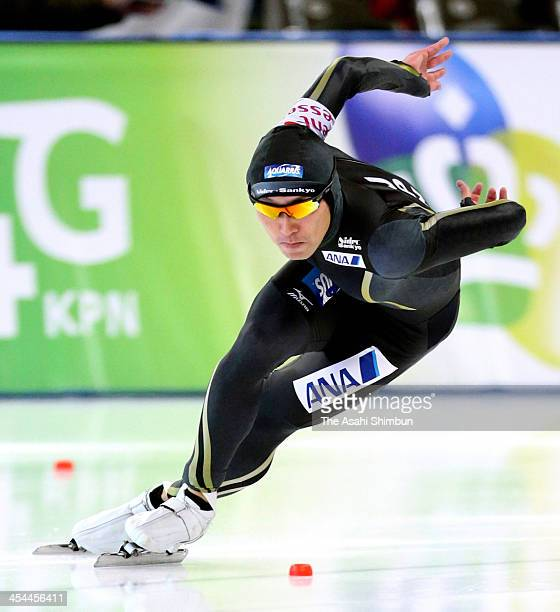 Keiichiro Nagashima of Japan competes in the Men's 500 metres Division A during Day one of the Essent ISU World Cup on December 6 2013 in Berlin...