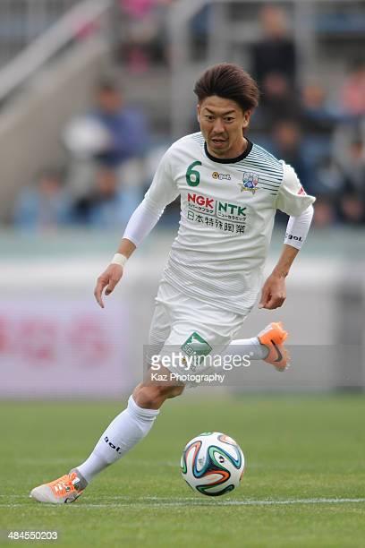 Keiji Takachi of FC Gifu dribbles the ball during the JLeague second division match between Yokohama FC v FC Gifu at Nippatsu Mitsuzawa Stadium on...