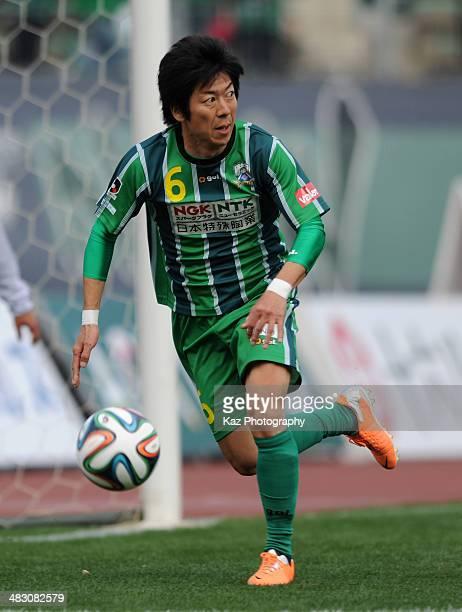 Keiji Takachi of FC Gifu in action during the J League second division match between FC Gifu and Avispa Fukuoka at the Nagaragawa Stadium on April 5...