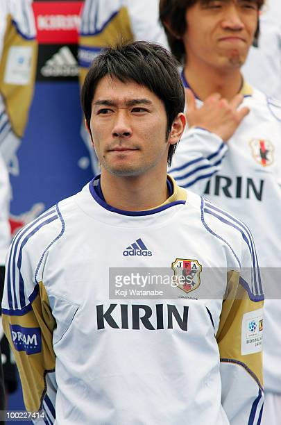 Keiji Tamada attends the Japan World Cup Team Sending Off Ceremony at Samurai Blue Park on May 22 2010 in Tokyo Japan