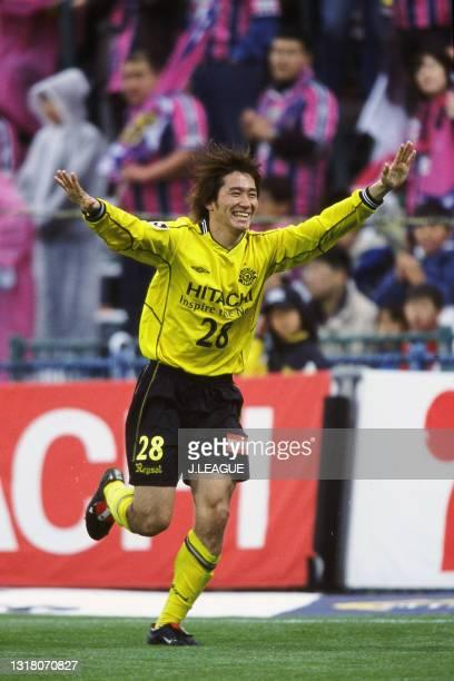 Keiji Tamada of Kashiwa Reysol celebrates scoring his side's third goal during the J.League J1 first stage match between Kashiwa Reysol and Gamba...