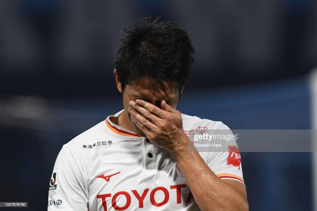 Kawasaki Frontale v Nagoya Grampus - J.League J1 : News Photo