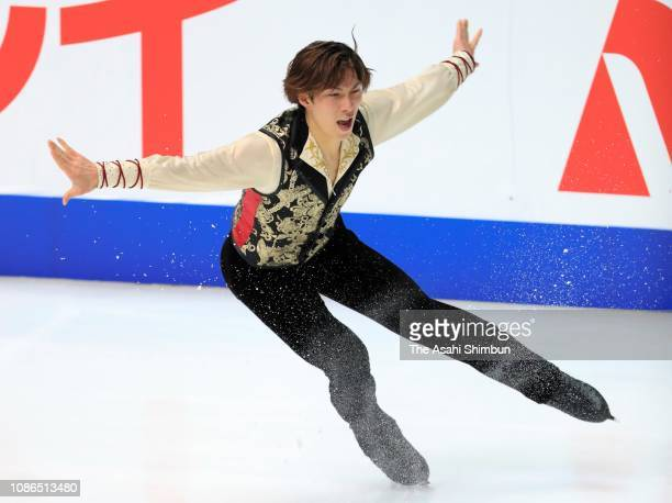 Keiji Tanaka competes in the men's free skating on day four of the 87th Japan Figure Skating Championships at Towa Yakuhin RACTAB Dome on December...