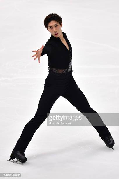 Keiji Tanaka competes in the men's short prgram during day two of the 87th Japan Figure Skating Championships at Towa Yakuhin RACTAB Dome on December...
