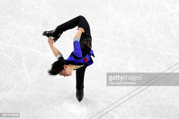 Keiji Tanaka competes in the Men's Singles Free Skating during day four of the 86th All Japan Figure Skating Championships at the Musashino Forest...
