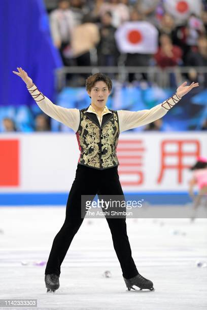 Keiji Tanaka of Japan applauds after competing in the Men's Single Free Skating on day two of the ISU Team Trophy at Marine Messe Fukuoka on April 12...
