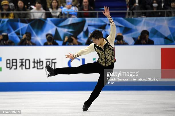 Keiji Tanaka of Japan compete in the Men's Single Free Skating on day two of the ISU Team Trophy at Marine Messe Fukuoka on April 12, 2019 in...
