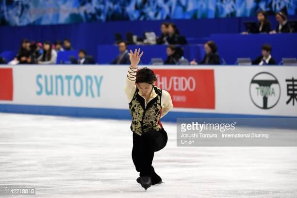 Keiji Tanaka of Japan compete in the Men's Single Free Skating on day two of the ISU Team Trophy at Marine Messe Fukuoka on April 12 2019 in Fukuoka...