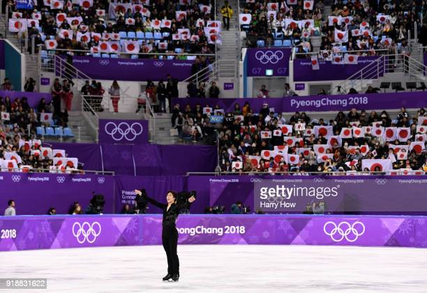 Keiji Tanaka of Japan competes as fans hold Japanese flags during the Men's Single Skating Short Program at Gangneung Ice Arena on February 16 2018...