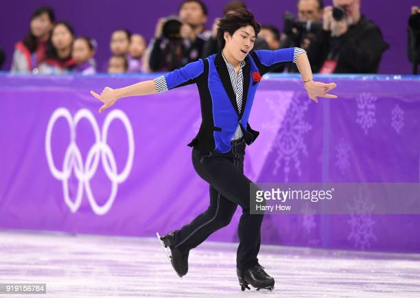Keiji Tanaka of Japan competes during the Men's Single Free Program on day eight of the PyeongChang 2018 Winter Olympic Games at Gangneung Ice Arena...