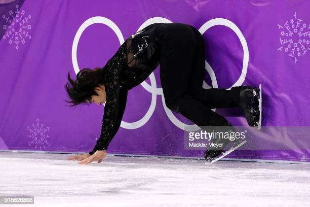 Keiji Tanaka of Japan competes during the Men's Single Skating Short Program at Gangneung Ice Arena on February 16, 2018 in Gangneung, South Korea.