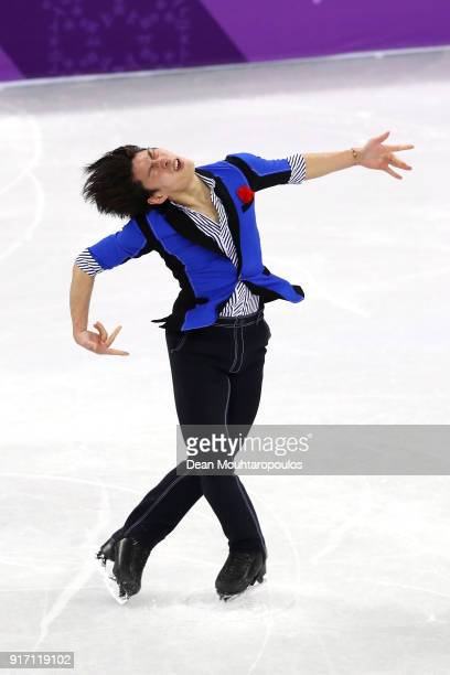 Keiji Tanaka of Japan competes in the Figure Skating Team Event – Men's Single Free Skating on day three of the PyeongChang 2018 Winter Olympic Games...