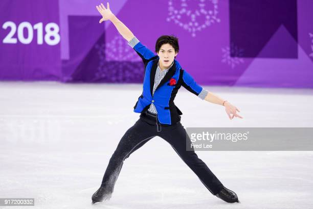 Keiji Tanaka of Japan competes in the Figure Skating Team Event Men's Single Free Skating on day three of the PyeongChang 2018 Winter Olympic Games...