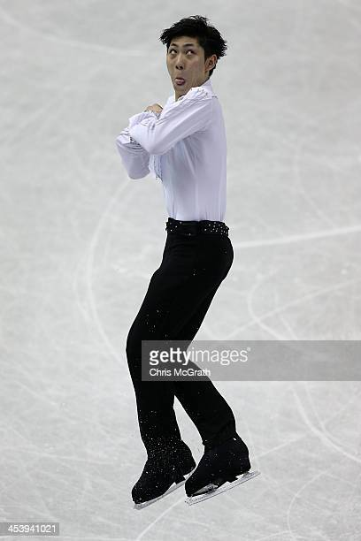 Keiji Tanaka of Japan competes in the Junior Men's Free Skating during day two of the ISU Grand Prix of Figure Skating Final 2013/2014 at Marine...