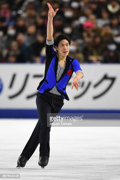 Keiji Tanaka of Japan competes in the men free skating during day four of the 86th All Japan Figure Skating Championships at the Musashino Forest...