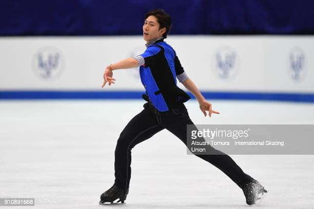 Keiji Tanaka of Japan competes in the men free skating during day four of the Four Continents Figure Skating Championships at Taipei Arena on January...