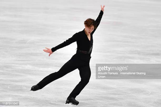 Keiji Tanaka of Japan competes in the Men short program during day 2 of the ISU World Figure Skating Championships 2019 at Saitama Super Arena on...