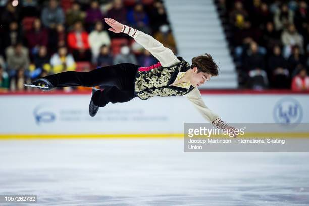 Keiji Tanaka of Japan competes in the Men's Free Skating during day three of the ISU Grand Prix of Figure Skating at the Helsinki Arena on November...