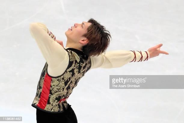 Keiji Tanaka of Japan competes in the Men's Free Skating on day four of the 2019 ISU World Figure Skating Championships at Saitama Super Arena on...