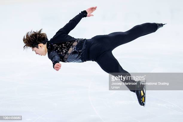 Keiji Tanaka of Japan competes in the Men's Short Program during day 1 of the ISU Grand Prix of Figure Skating Internationaux de France at Polesud...