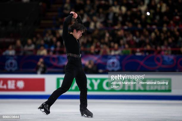 Keiji Tanaka of Japan competes in the Men's Short Program during day two of the World Figure Skating Championships at Mediolanum Forum on March 22...
