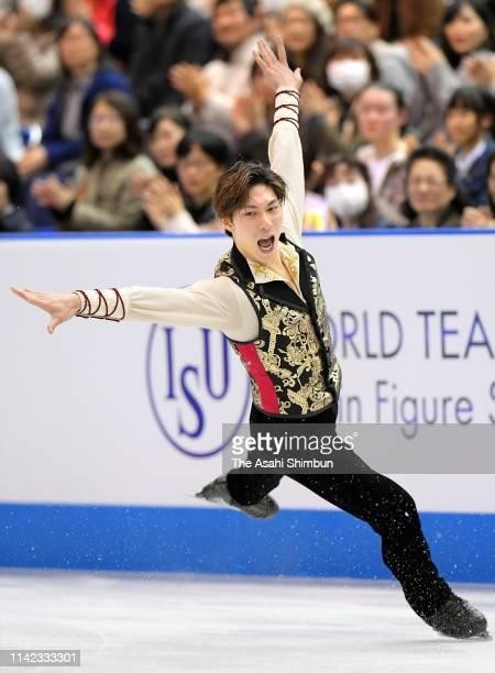 Keiji Tanaka of Japan competes in the Men's Single Free Skating on day two of the ISU Team Trophy at Marine Messe Fukuoka on April 12 2019 in Fukuoka...