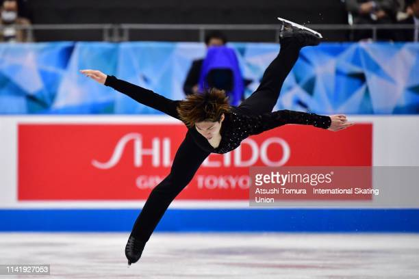Keiji Tanaka of Japan competes in the Men's Single Short Program on day one of the ISU Team Trophy at Marine Messe Fukuoka on April 11, 2019 in...