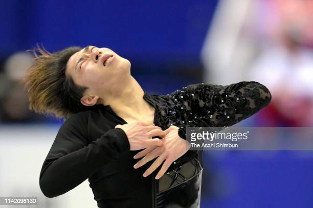 Keiji Tanaka of Japan competes in the Men's Single Short Program on day one of the ISU Team Trophy at Marine Messe Fukuoka on April 11 2019 in...