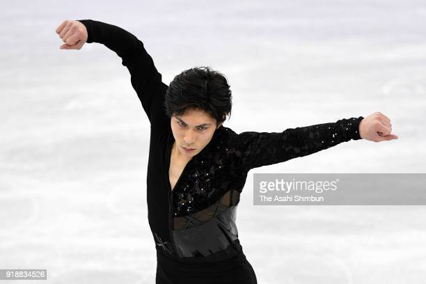 Keiji Tanaka of Japan competes in the Men's Single Skating Short Program on day seven of the PyeongChang Winter Olympic Games at Gangneung Ice Arena...