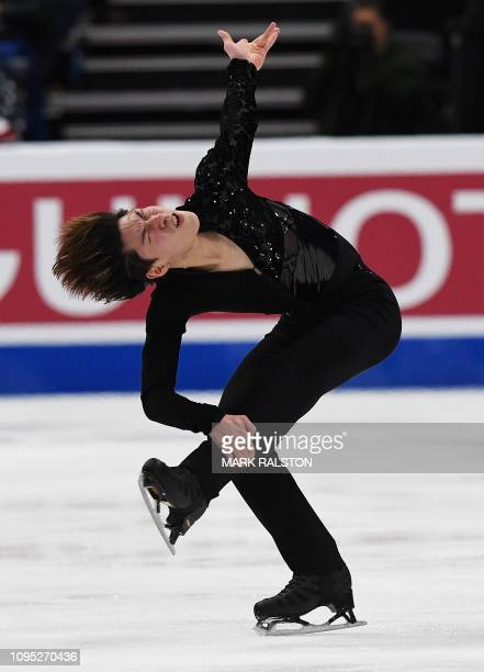 Keiji Tanaka of Japan during the Men's Short Program of the ISU Four Continents Figure Skating Championship at the Honda Center in Anaheim,...