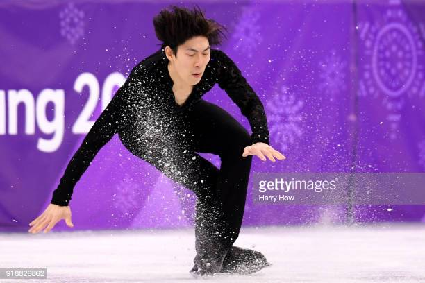 Keiji Tanaka of Japan falls while competing during the Men's Single Skating Short Program at Gangneung Ice Arena on February 16, 2018 in Gangneung,...