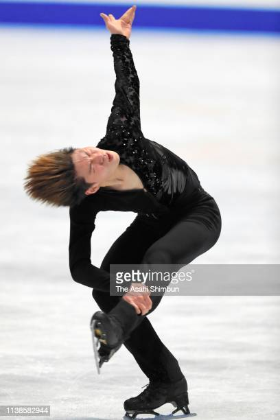 Keiji Tanaka of Japan is seen during the official practice ahead of the Men's Short Program on day two of the 2019 ISU World Figure Skating...