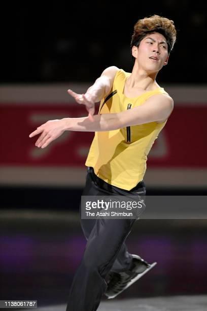 Keiji Tanaka of Japan performs during the exhibition gala on day five of the 2019 ISU World Figure Skating Championships at Saitama Super Arena on...